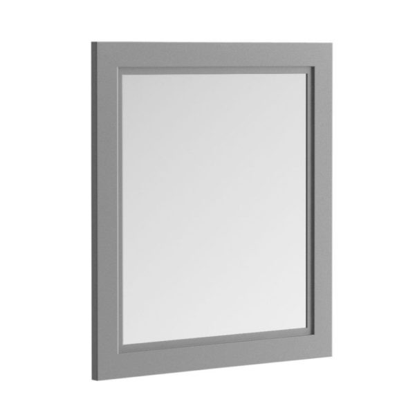 badkamerspiegel-59x66cm-lichtgrijs